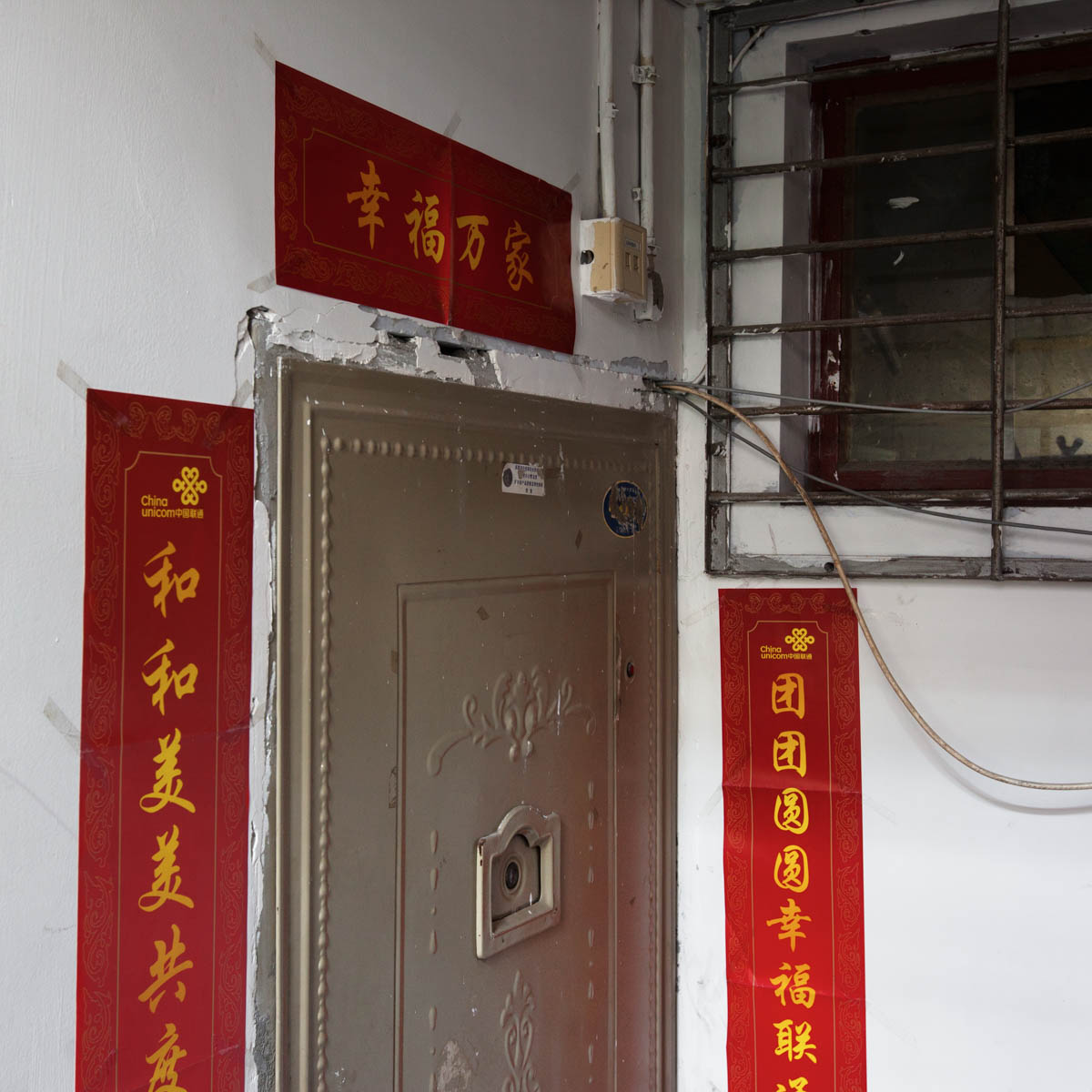 "He Xiao Bing's interior - Bing wanted to show us his dormitory but the door was locked. He doesn't have his own key. Chengdu, Sichuan Province, China, April 2012. - Copyright © © S. Borcard - N. Metraux - Chengdu - Sichuan Province - China - <A href=""https://maps.google.com/?ll=30.662428,104.066055&z=16"" target=""_blank"">(Map He Xiao Bing's interior)</A>"